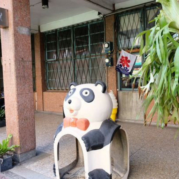 彰化縣 餐飲 咖啡館 端倪生活