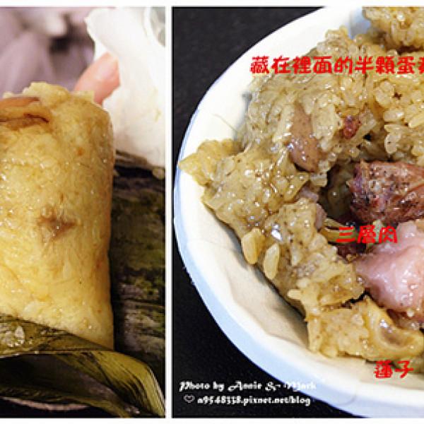 新北市 美食 餐廳 中式料理 一粒粽