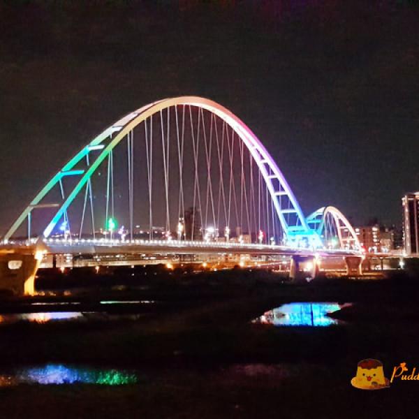 新北市 休閒旅遊 景點 景點其他 新月橋