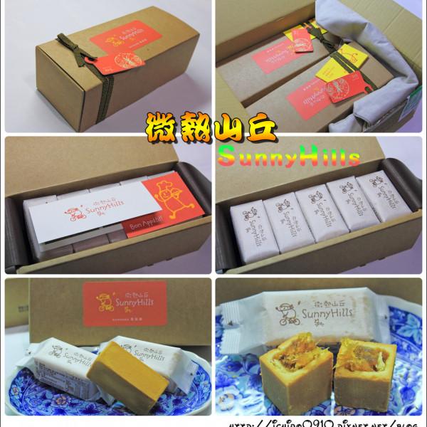 台北市 美食 餐廳 烘焙 中式糕餅 微熱山丘 (台北民生公園店)