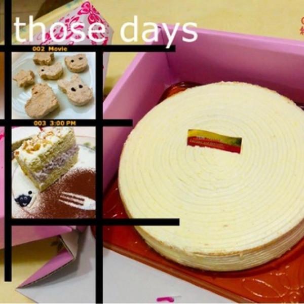 桃園市 美食 餐廳 烘焙 蛋糕西點 焦糖小點烘焙坊