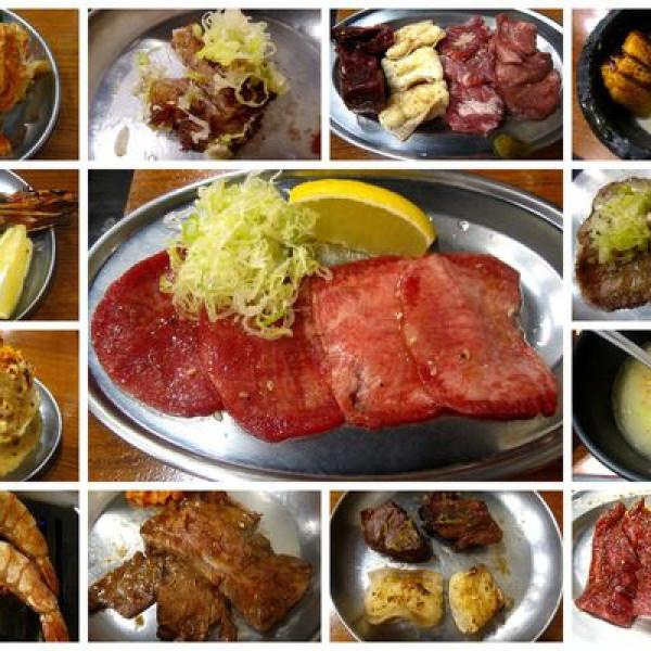 台北市 美食 餐廳 餐廳燒烤 燒肉 大阪燒肉雙子 Futago (大安店)