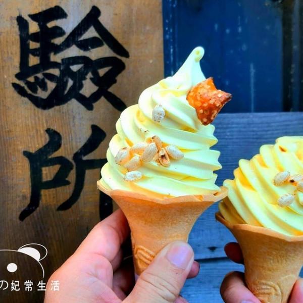 彰化縣 餐飲 飲料‧甜點 冰店 Kenny Lab 食驗所霜淇淋