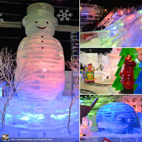 台北市 休閒旅遊 景點 主題樂園 急凍樂園