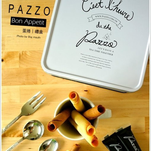 台北市 美食 攤販 甜點、糕餅 PAZZO Bon Appetit