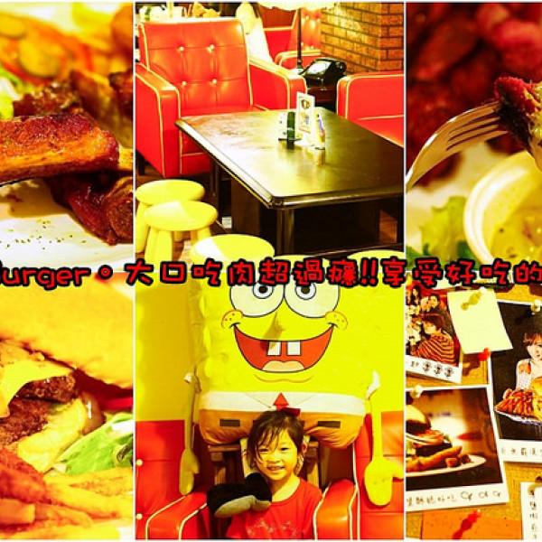 台南市 美食 餐廳 異國料理 美式料理 AJ Burger