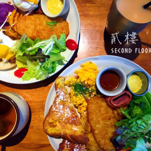 台中市 美食 餐廳 異國料理 多國料理 貳樓餐廳 Second Floor Cafe (公益店)
