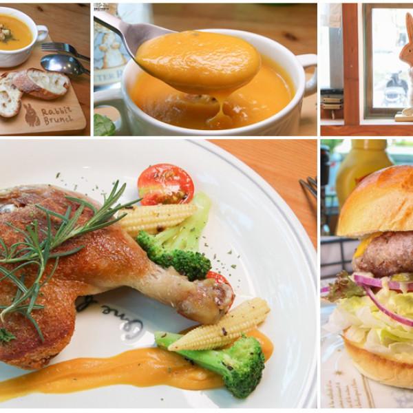 高雄市 美食 餐廳 異國料理 Rabbit Brunch 瑞彼特早午餐