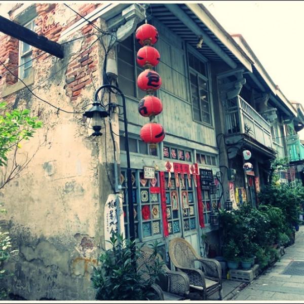 台南市 觀光 觀光景點 海安路街道藝術館