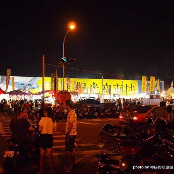 台中市 休閒旅遊 景點 觀光夜市 台中水湳經貿觀光文創夜市