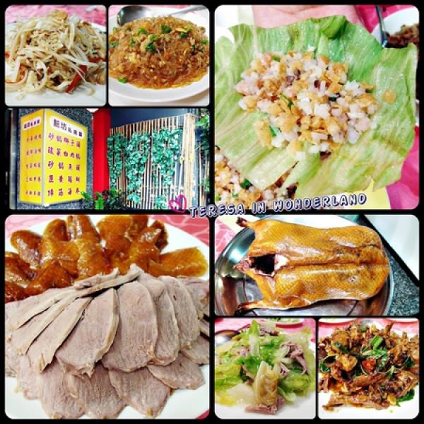 台北市 美食 餐廳 中式料理 台菜 耘坊私房菜