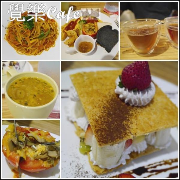 台中市 美食 餐廳 飲料、甜品 冰淇淋、優格店 覺樂feel love輕食咖啡