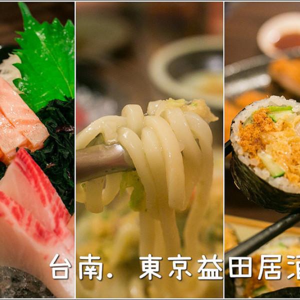 台南市 美食 餐廳 異國料理 日式料理 東京益田居酒屋