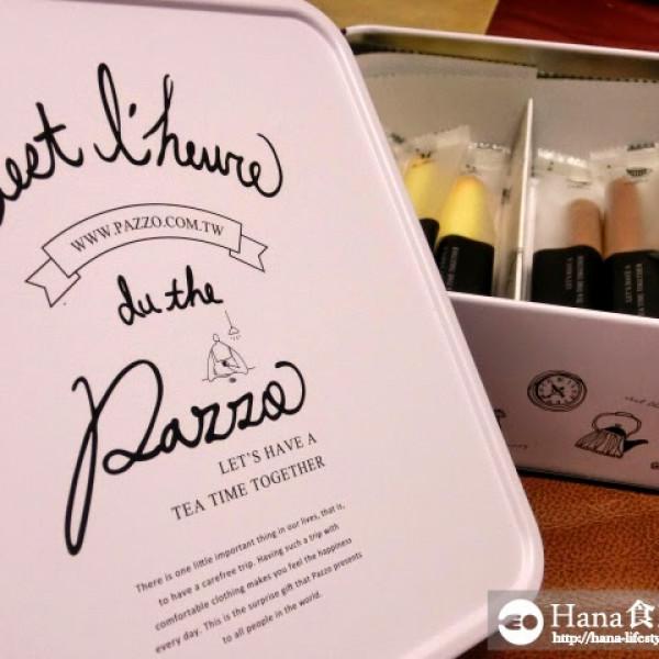 台北市 美食 餐廳 烘焙 蛋糕西點 PAZZO Bon Appetit 蛋捲禮盒