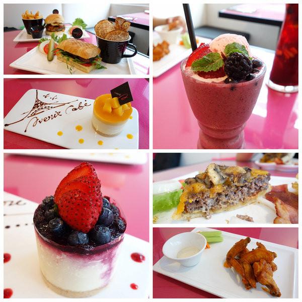 台北市 美食 餐廳 異國料理 法式料理 Avenir Cafe