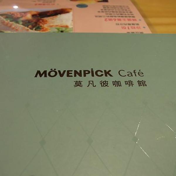 台北市 美食 餐廳 咖啡、茶 歐式茶館 莫凡彼咖啡館 Mövenpick Café (台北明曜店)