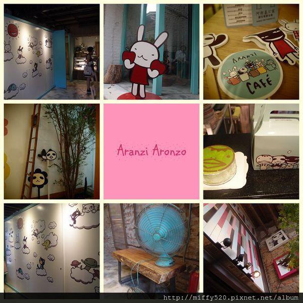 台南市 美食 餐廳 咖啡、茶 咖啡館 Aranzi Hotel Cafe 阿朗基公寓咖啡