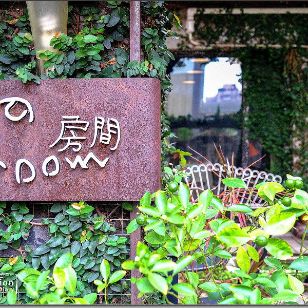 台南市 美食 餐廳 咖啡、茶 咖啡館 a Room 房間咖啡