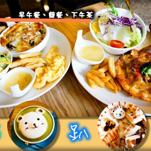 高雄市 美食 餐廳 異國料理 多國料理 咕趴呢時尚茶飲輕食館