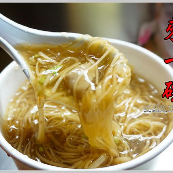 台中市 美食 攤販 台式小吃 來一碗大腸麵線古早味臭豆腐