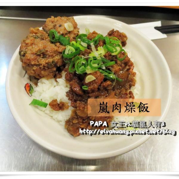 台中市 美食 餐廳 中式料理 小吃 嵐肉燥專賣店