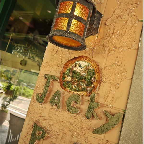 高雄市 美食 餐廳 異國料理 多國料理 捷克老爹餐館