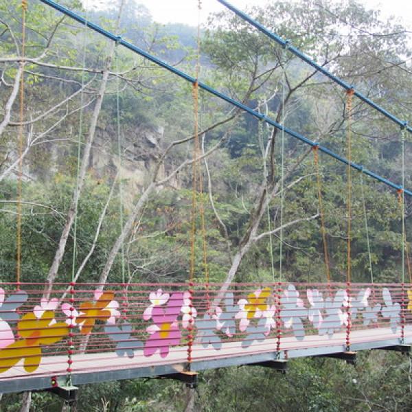南投縣 休閒旅遊 景點 景點其他 坪瀨琉璃光之橋