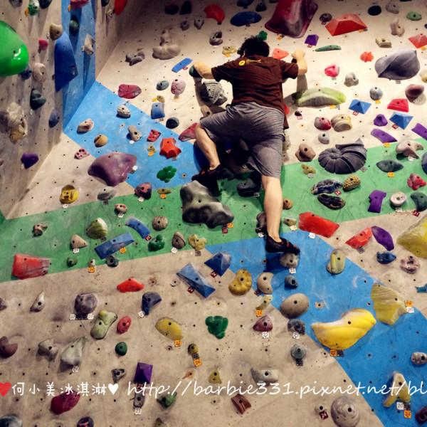 新北市 休閒旅遊 運動休閒 極限運動 STONE Bouldering Gym 攀岩館