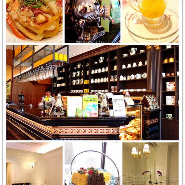 台中市 餐飲 多國料理 其他 B&G德國農莊Tea Bar