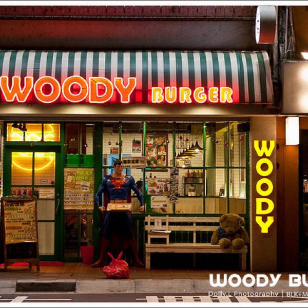新北市 美食 餐廳 異國料理 美式料理 WOODY BURGER