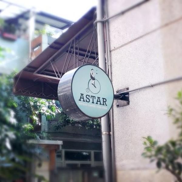 台北市 美食 餐廳 咖啡、茶 咖啡館 ASTAR coffee house