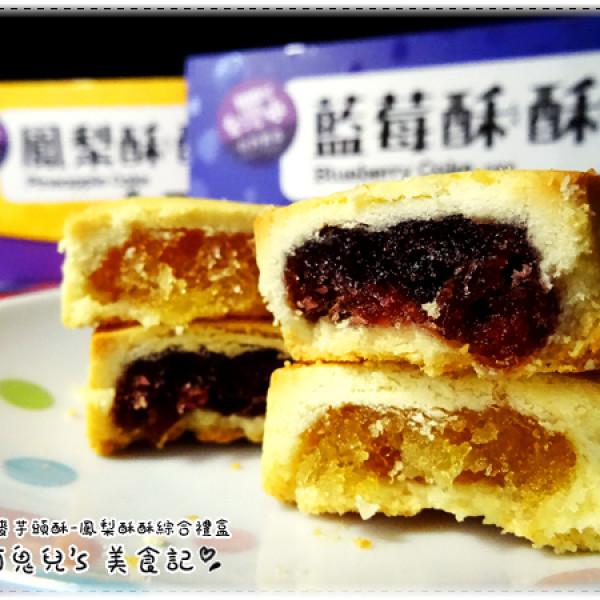 台北市 美食 餐廳 烘焙 中式糕餅 先麥芋頭酥(北平西路店)