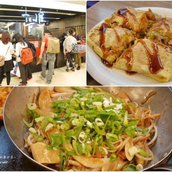 台北市 美食 餐廳 異國料理 日式料理 TEN屋(台北車站店)