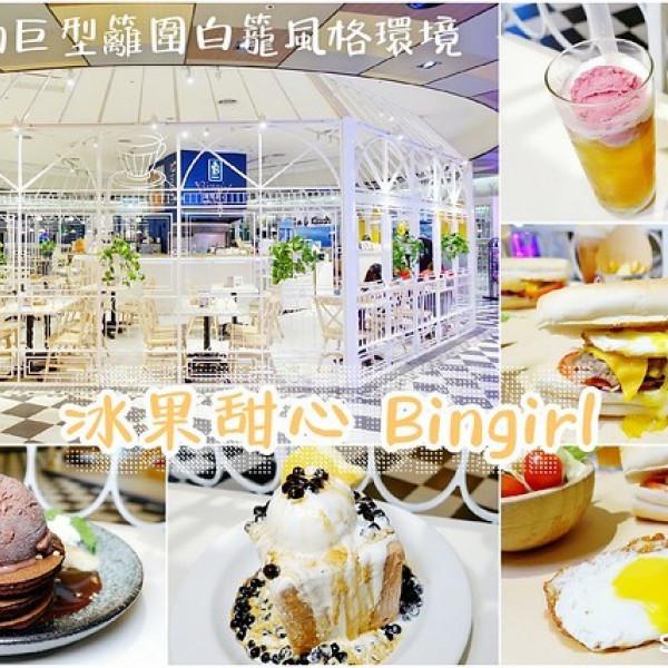 台北市 餐飲 飲料‧甜點 冰店 冰果甜心 (ATT 4 FUN店)