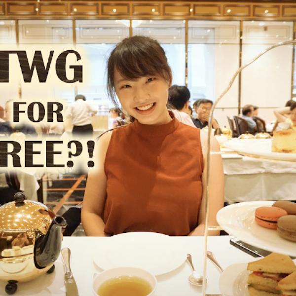 台北市 餐飲 中式料理 TWG Tea Salon & Boutique