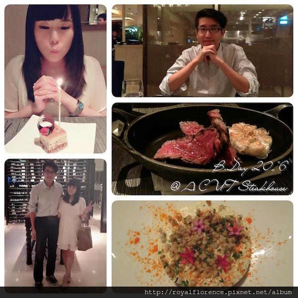 台北市 美食 餐廳 異國料理 多國料理 A CUT STEAKHOUSE(國賓大飯店)