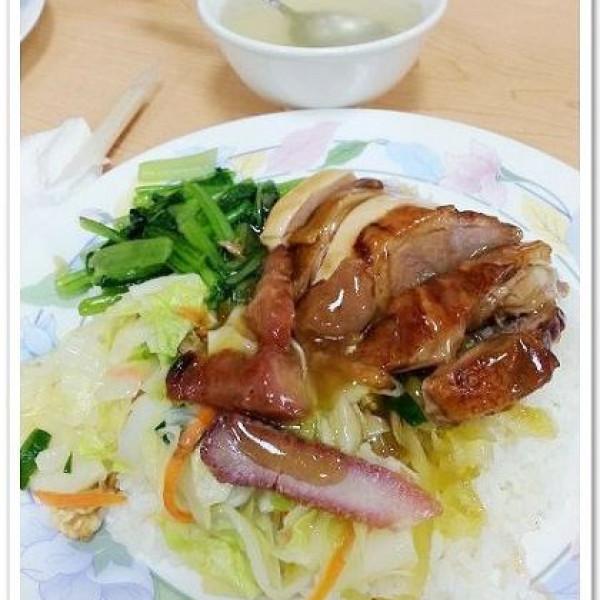 台中市 美食 餐廳 中式料理 粵菜、港式飲茶 廣味燒臘快餐