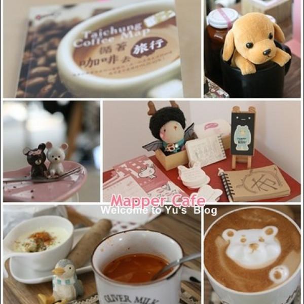 台中市 美食 餐廳 咖啡、茶 咖啡館 Mapper Cafe