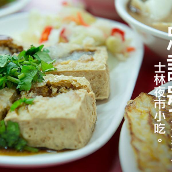 台北市 美食 餐廳 中式料理 小吃 忠誠號