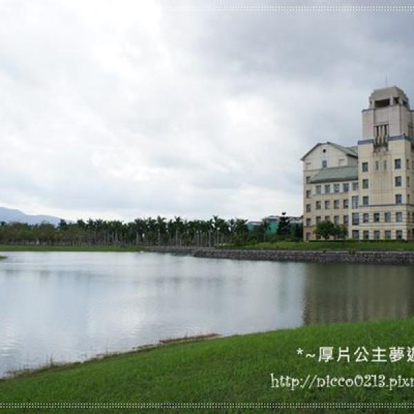 花蓮縣 休閒旅遊 景點 景點其他 東華大學