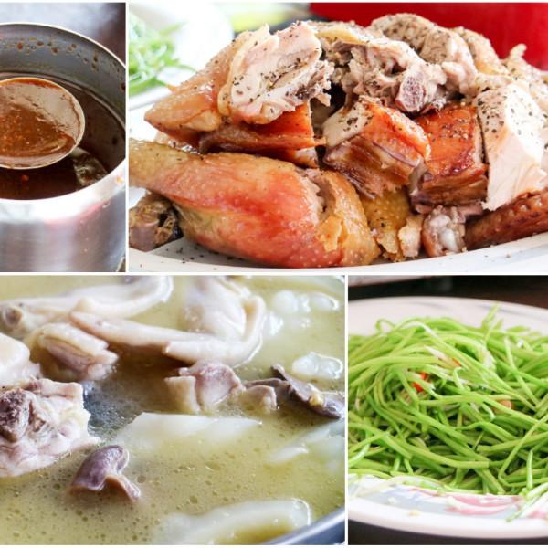 高雄市 美食 餐廳 中式料理 大崗山雷達土雞城