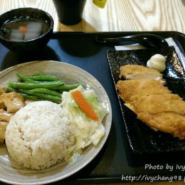 台北市 美食 餐廳 異國料理 日式料理 時悅樂