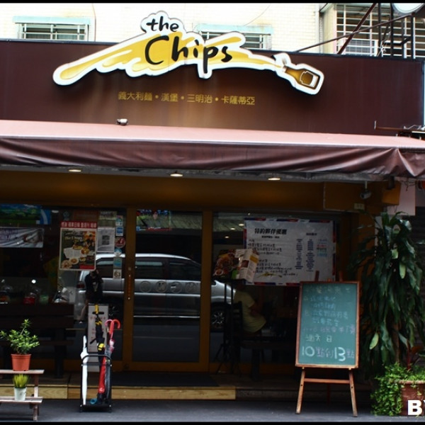 台北市 美食 餐廳 異國料理 美式料理 the chips 美式餐廳 (內湖店)
