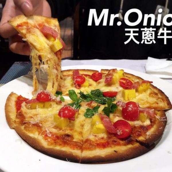 新北市 美食 餐廳 異國料理 美式料理 Mr.Onion 牛排餐廳 (比漾雙和店)