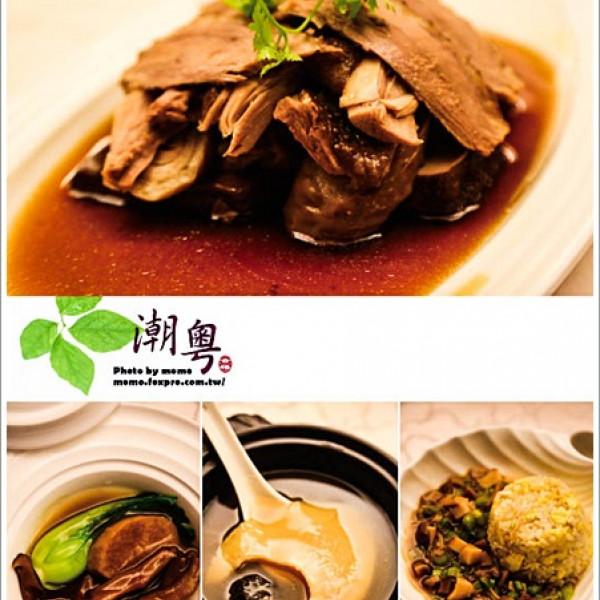 高雄市 美食 餐廳 中式料理 粵菜、港式飲茶 華園飯店-潮粵樓