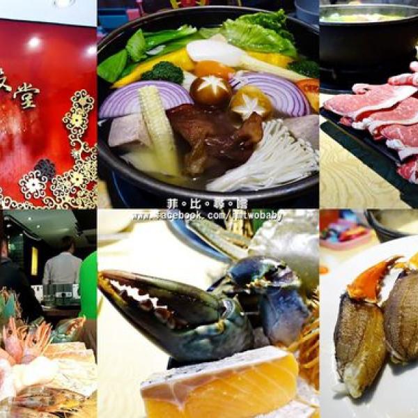台北市 餐飲 鍋物 其他 忻殿堂