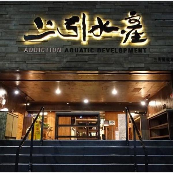 台北市 美食 餐廳 異國料理 日式料理 上引水產