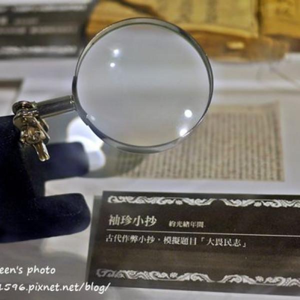 高雄市 休閒旅遊 景點 古蹟寺廟 鳳儀書院