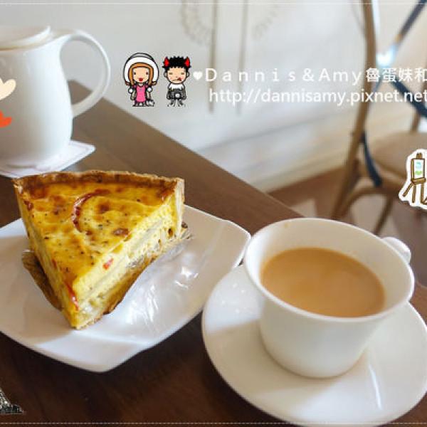 新竹縣 美食 餐廳 烘焙 蛋糕西點 欣悅甜法式點心/咖啡