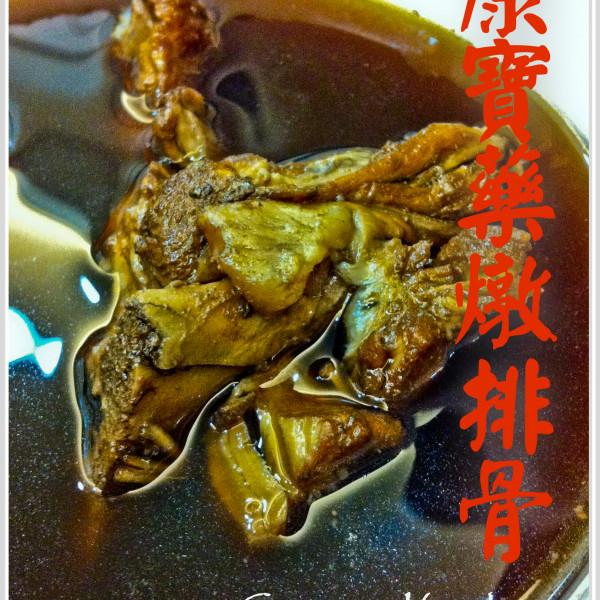 台中市 美食 餐廳 中式料理 台菜 康寶藥膳養生